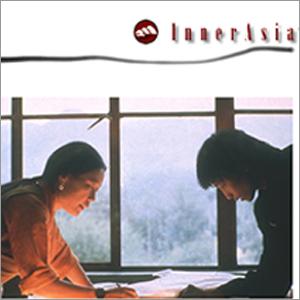 Innerasia trading company icon